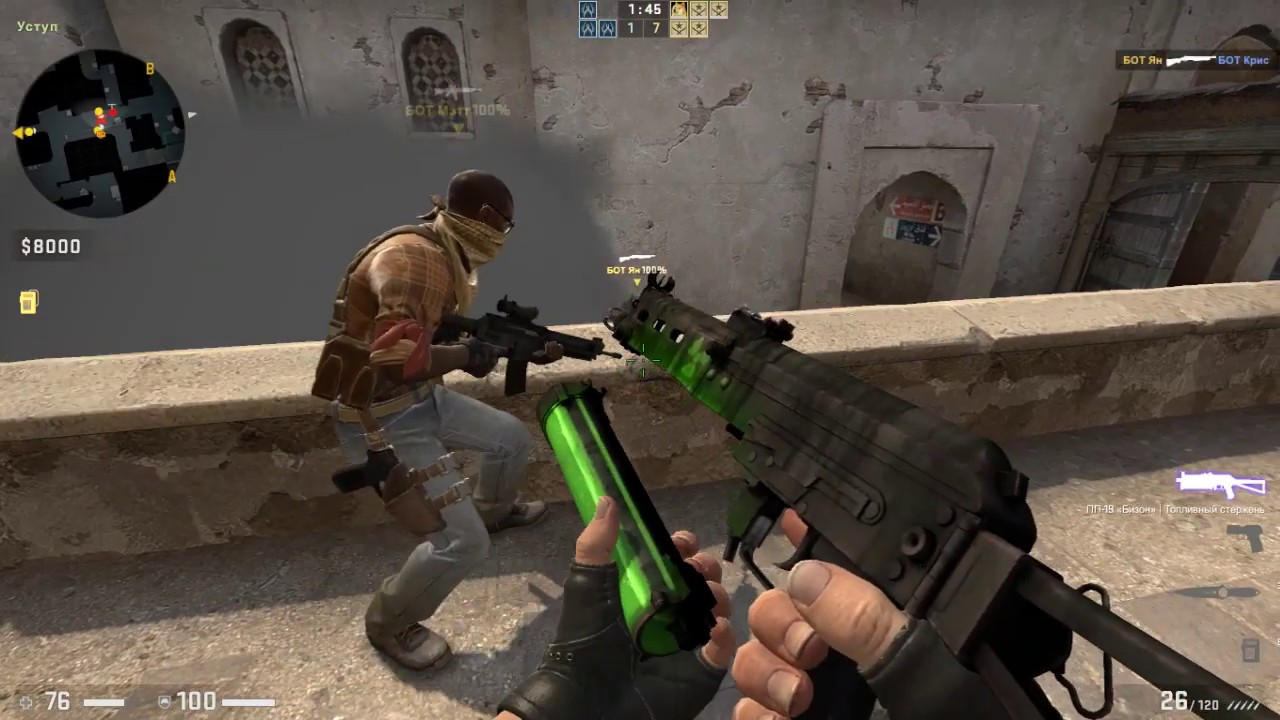 What Are The Benefits Of Buying a CSGO Booster?